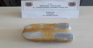 Bingölde 74 Yabancı Uyruklu Yakalandı, 60 Kişiye 170 Bin Lira Ceza Kesildi
