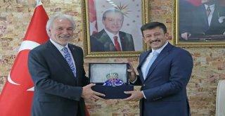 Genel Başkan Yardımcısı Hamza Dağ, Başkan Kamil Saraçoğlunu Ziyaret Etti